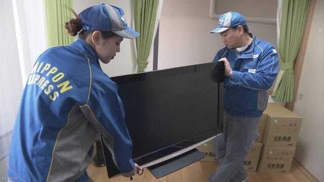 引っ越し料金 人手不足で値上げの動き広がる | NHKニュース