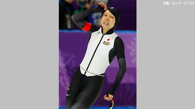 高木美帆は銀メダル スピードスケート女子1500m