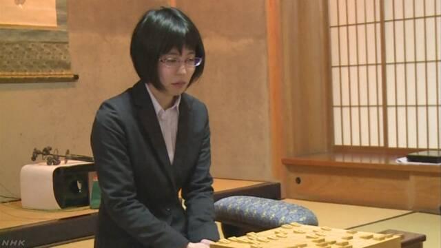 将棋:里見香奈、女性初の棋士ならず 奨励会退会決まる