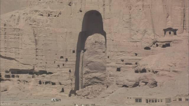 タリバンが破壊のバーミヤンの大仏 復元へ議論始まる