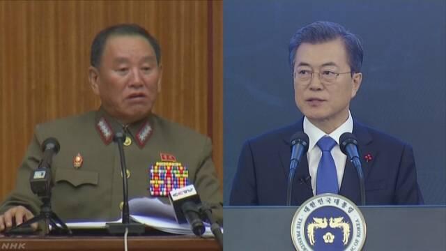 北朝鮮代表団「米と対話する用意」 ムン大統領との会談で | NHKニュース