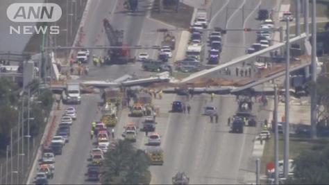 米フロリダ州で建設中の歩道橋が崩落 8人搬送