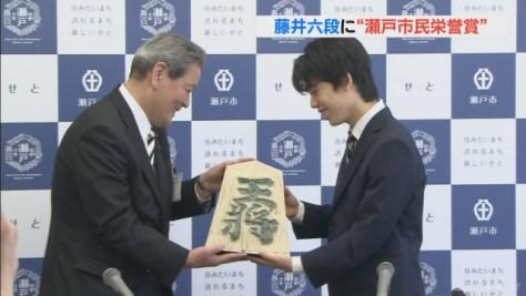 藤井六段に瀬戸市民栄誉賞が贈られる 重さ2キロの瀬戸焼将棋の駒も