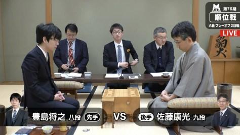 佐藤康光九段か、豊島将之八段か 第2局で対局中/将棋・順位戦A級プレーオフ