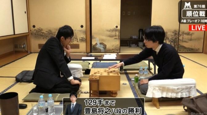 豊島八段が4回戦進出 次戦は羽生竜王と対決/将棋・順位戦A級プレーオフ | AbemaTIMES
