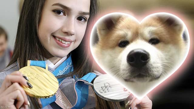 News Up 金メダル ザギトワ選手への手紙~秋田犬のこと、大切にし