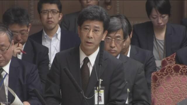 国税庁 佐川長官が辞任の意向固める