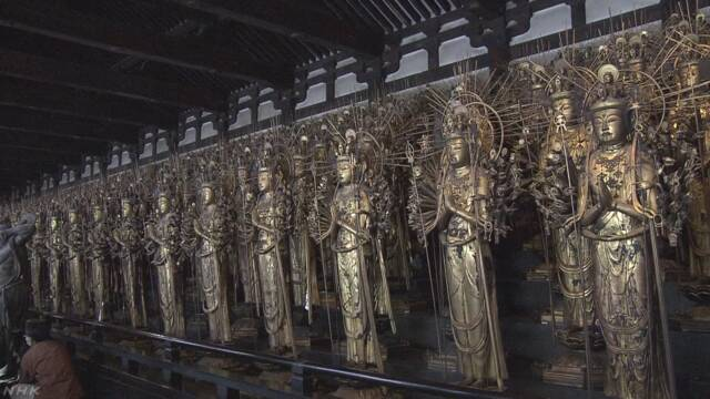 京都 三十三間堂の千手観音が国宝に | NHKニュース