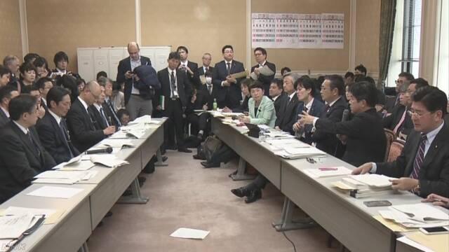 森友学園問題 財務省「政治家関与確認できず」と説明 | NHKニュース