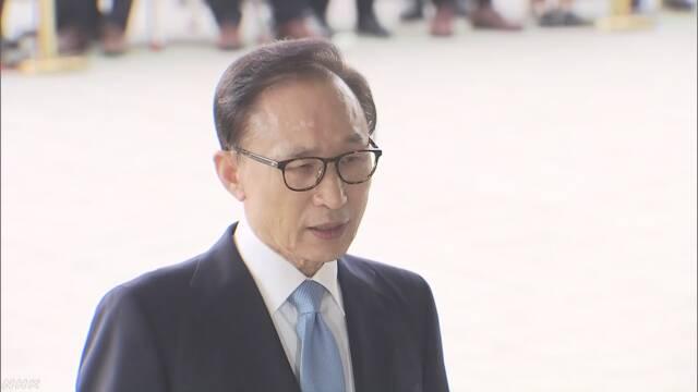 韓国 イ・ミョンバク元大統領 逮捕へ