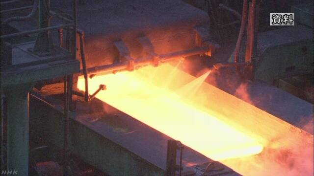 トランプ政権 鉄鋼など輸入制限 発動を強行 日本も対象