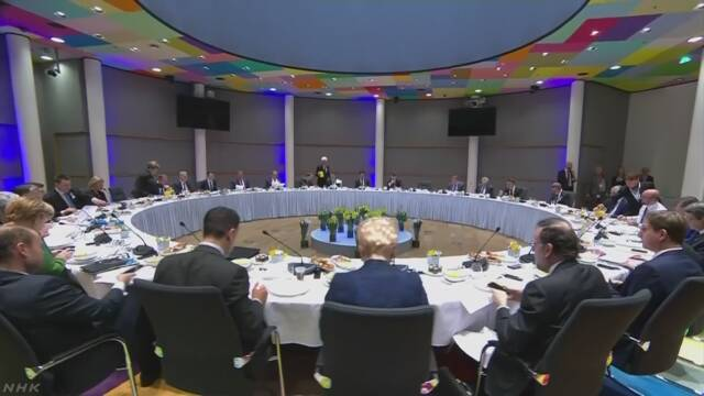 EU首脳会議 英離脱の移行期間など承認