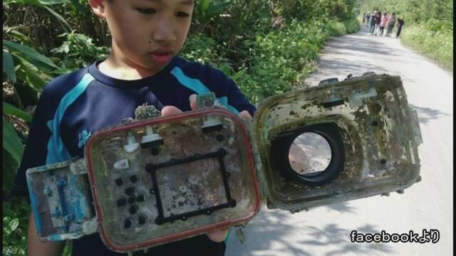 石垣島から漂流のカメラか 台湾の小学生が持ち主探す