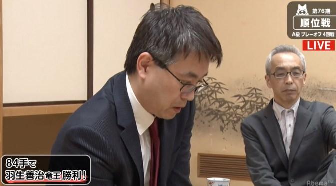 将棋・3月19日週の主な対局予定 21日に順位戦PO最終戦 羽生竜王、名人挑戦権なるか