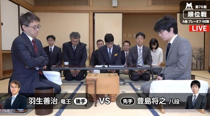 羽生竜王か豊島八段か ファンは72%が「羽生有利」/将棋・順位戦A級プレーオフ | AbemaTIMES