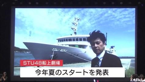 STU48イベントで公表 今年夏に船上劇場スタート