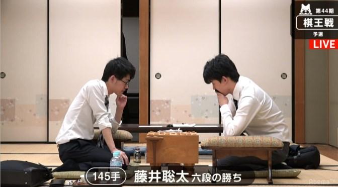 藤井聡太六段、高校生活は白星スタート 古森悠太四段との熱戦制す