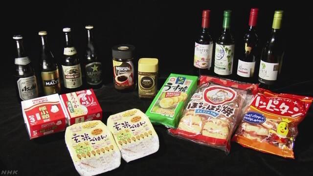 ビール 納豆 牛丼… 電気・ガスも続々値上げ 新年度スタート