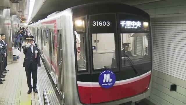 「大阪メトロ」がスタート 公営地下鉄 全国初の民営化