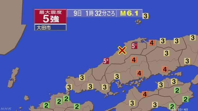島根県で震度5強 震度4の地震も続く
