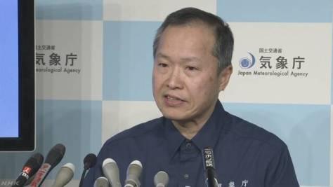 島根県で震度5強 気象庁「今後1週間程度は同程度の地震注意」