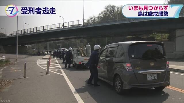 受刑者逃走 潜伏先とみられる島で窃盗被害相次ぐ | NHKニュース