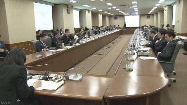 大学授業料「後払い」 財務省が反対 低所得家庭に限定を | NHKニュース