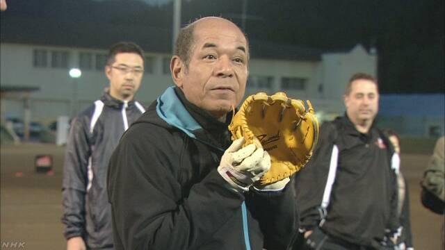 「鉄人」衣笠さん 大腸がん発覚後も仕事への意欲衰えず | NHKニュース