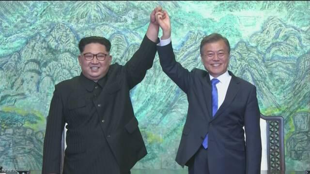 「完全な非核化を南北の共同目標に」 両首脳が共同宣言