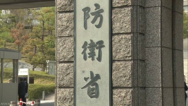 """韓国船籍のタンカーが""""瀬取り""""関与の疑い   NHKニュース"""