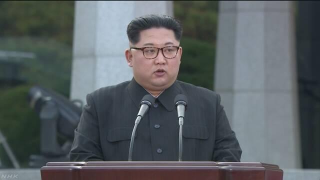 北朝鮮 南北閣僚級会談の中止を表明 | NHKニュース