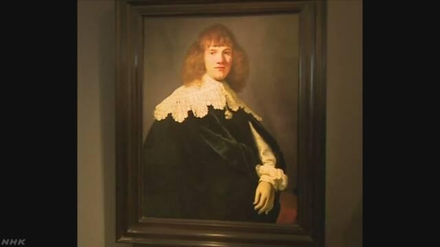 落札された肖像画はレンブラントの作品だった 44年ぶりの発見