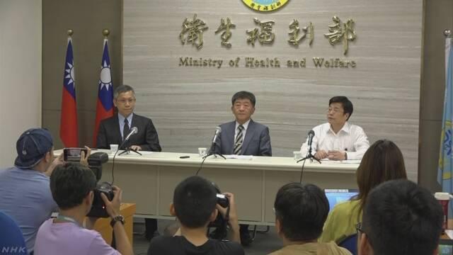 「世界の感染症対策に抜け穴」台湾のWHO参加の必要性訴え | NHKニュース