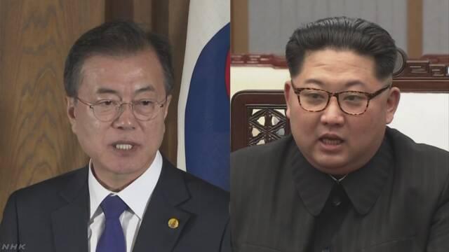 きょう午後 南北首脳会談を開催 韓国大統領府