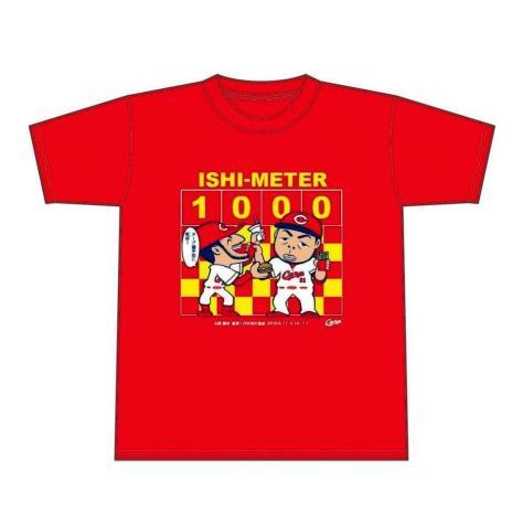 石原1000安打記念Tシャツ