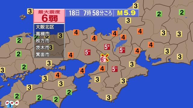 大阪で震度6弱の地震 津波の心配なし