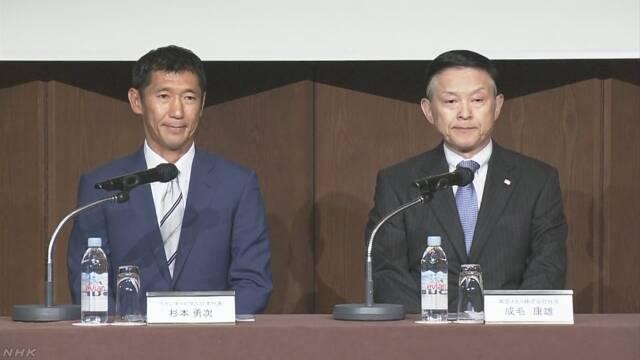 東芝メモリ買収 3年後上場目指す 社名変更も | NHKニュース