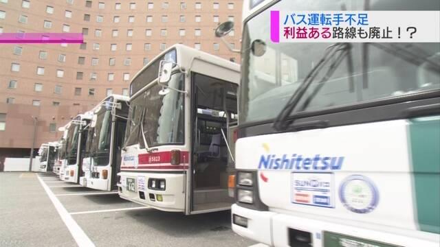 バス会社の80%で運転手不足 国交省調査で判明 | NHKニュース