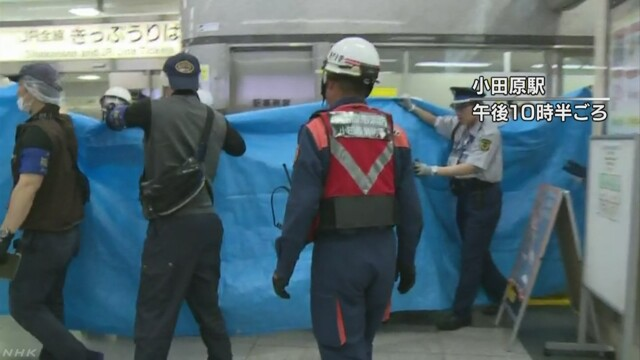 東海道新幹線の車内で男性刺され死亡 男を逮捕 | NHKニュース