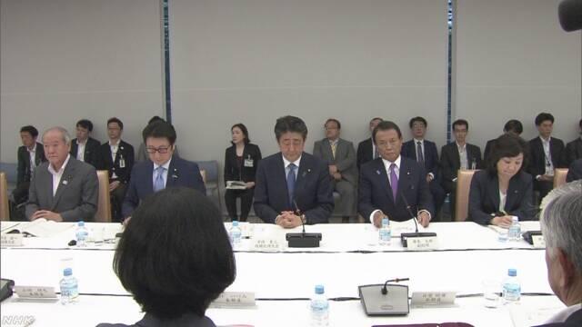 「海賊版」誘導サイトを規制 著作権法改正へ | NHKニュース