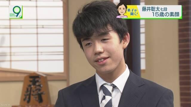 将棋 藤井聡太七段 15歳の素顔に迫る | NHKニュース