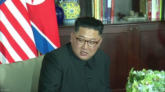 北朝鮮メディア「拉致問題解決済み」