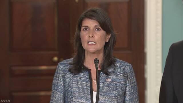 アメリカが国連人権理事会から離脱を表明「イスラエルに偏見」