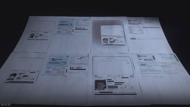 「パナマ文書」新資料 個人情報悪用の実態明らかに | NHKニュース