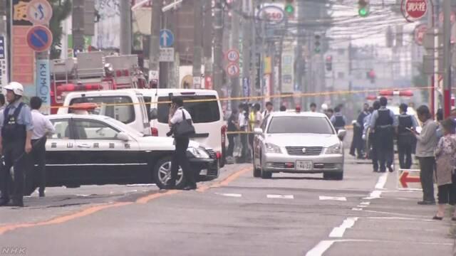 警察官が交番で刺され拳銃奪われる 犯人は近くで警備員に発砲