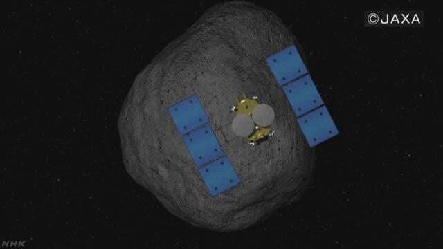「はやぶさ2」 小惑星に到着 地球から3億キロ