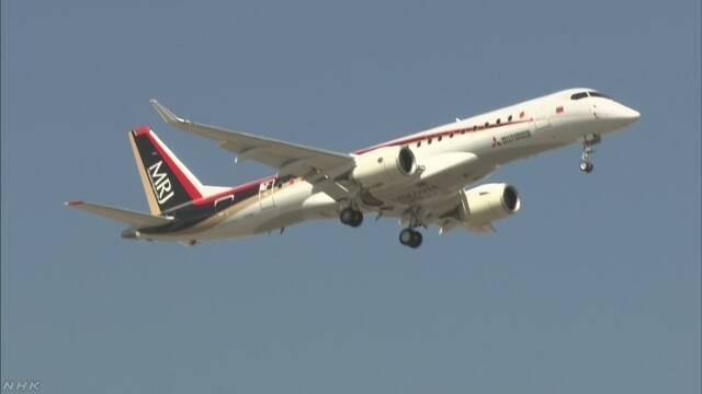 国産ジェット旅客機「MRJ」飛行試験を初公開