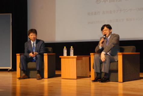 対談した杉本昌隆七段(左)と谷川浩司九段(撮影・松浦隆司)
