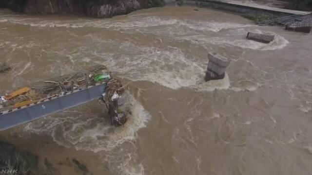 広島 JR芸備線の鉄橋が崩れる