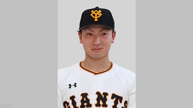 巨人 柿澤が契約解除に 主力選手の野球用具盗み売却 | NHKニュース